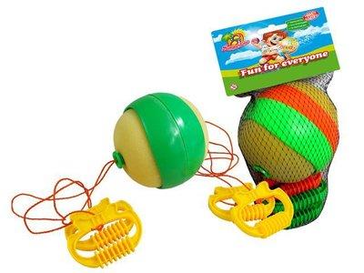 Water Zoom Ball van Summertime